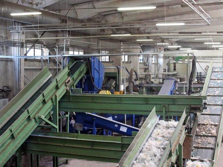 Проектът на рециклиращата промишленост по пътя